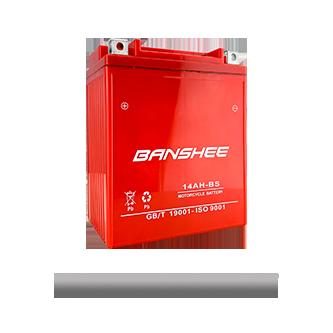YTX14AH-BS Battery