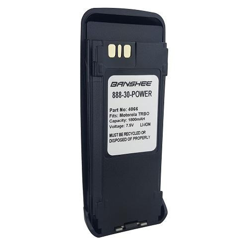 PMMN4066 Battery