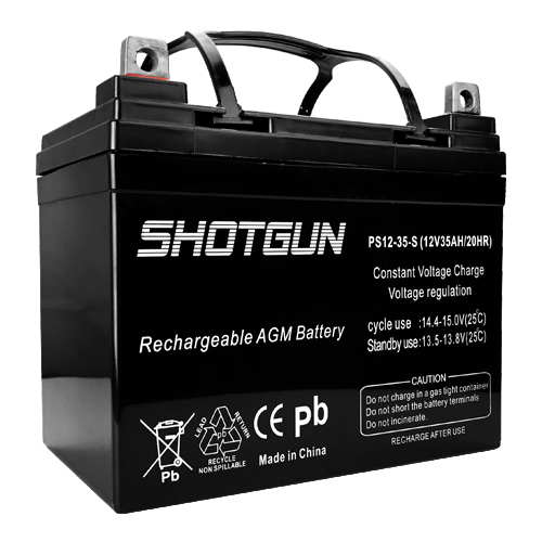 12v 35ah Lawnmower Battery