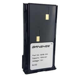 1200MAH Battery for Kenwood TK-260/360, TK-270/370 ProTalk TK-2100/3