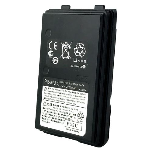 Replacement for Yaesu-Vertex FNB-V57, FNB-64, FNB-83, FNB-V67LI Radio Batteries