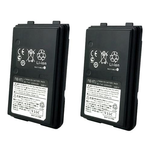 2 x FNB-v67Li Replacement Battery(s) for Yaesu-Vertex Standard VX-110 VX-120