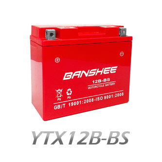 YTX12B-BS Battery