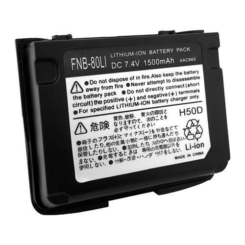 1500mAh Li-Ion FNB-80Li Battery Fits & Replaces Yaesu VX-5R VX-6R VX-7R Model(s)