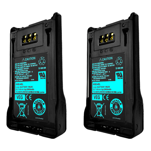 2 x 2600mAh Li-Ion KNB-48L Battery(s) for KENWOOD TK-5220 TK-5320 NX-200 NX-300